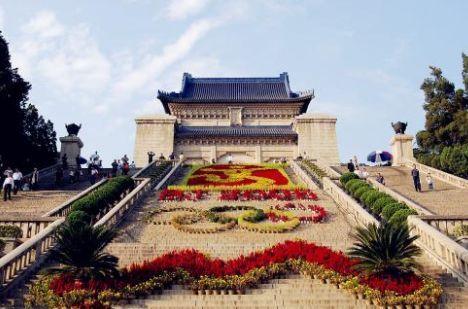 中山陵 中山陵位于南京市玄武区紫金山南麓钟山风景区内,是中国近代伟
