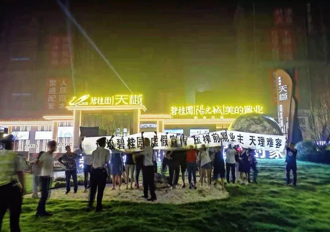 房子一降价就要暴力维权,中国楼市的错误观念究竟是怎么产生的?