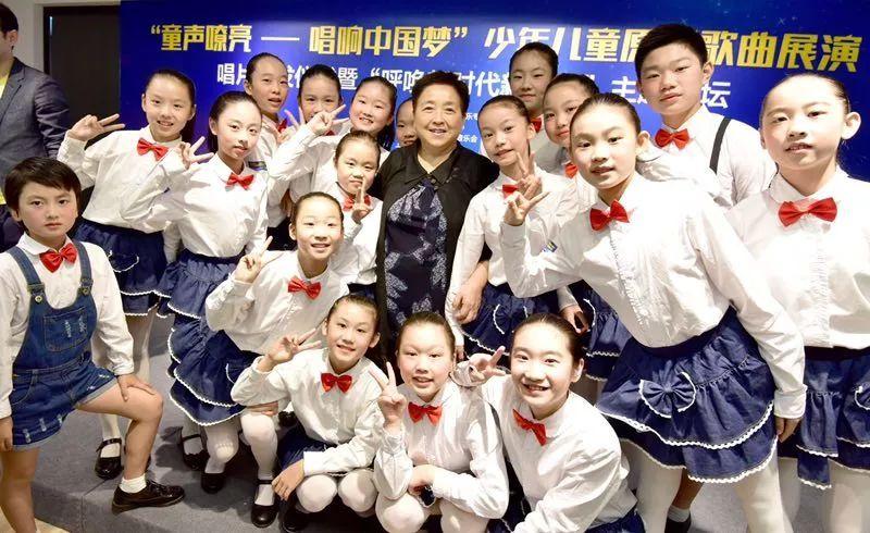 """""""童声嘹亮—唱响中国梦""""少年儿童原创歌曲展演活动之唱片首发仪式暨"""""""