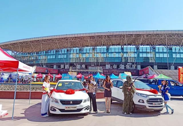 康正汽车连锁超市河北邯郸武安店亮相武安第一届电子竞技公开赛