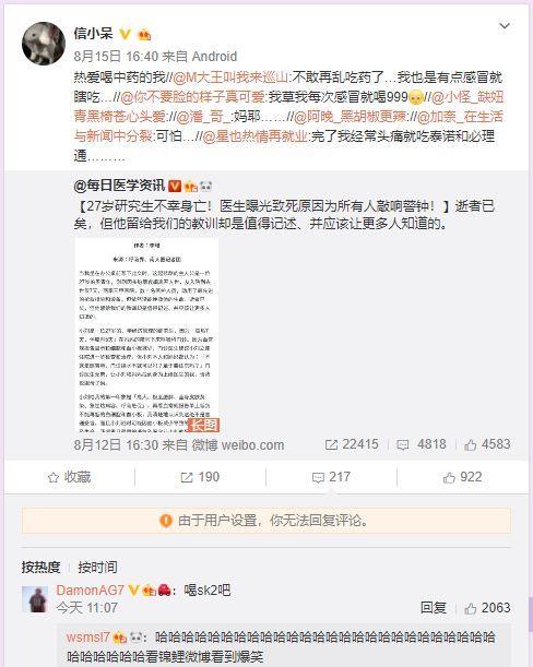 《国庆节的最后一天,2018年中国和厦门的第一大锦鲤出现了!嫉妒使我面目全非啊...  》
