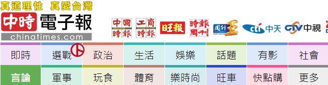 """回应美国副总统""""檄文""""演说,台湾主持人为大陆出手!"""