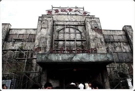 日本最恐怖的鬼屋_惊曝日本顶级变态鬼屋医院