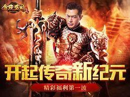 中国游戏的寒冬,只有《贪玩蓝月》活得很好