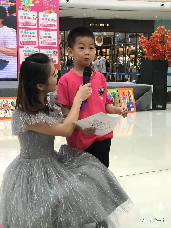 孩子,你们是美的歌颂者 惠营美术国庆之设计大赛