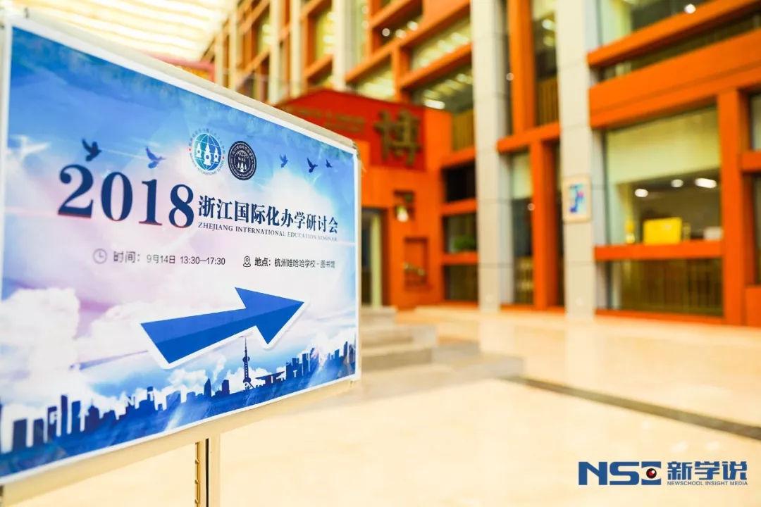 送审稿对在华国际学校架构有哪些影响,该怎样应对?