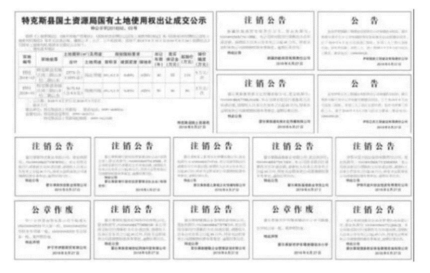 范冰冰案后大量明星资本逃离霍尔果斯,中国的避税天堂会倒下吗?