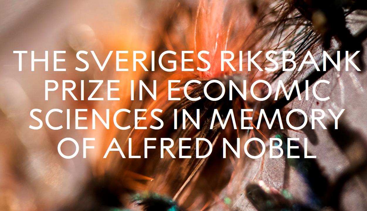 李仁贵:30位经济学家有望获诺奖,今明两年女性获奖概率大