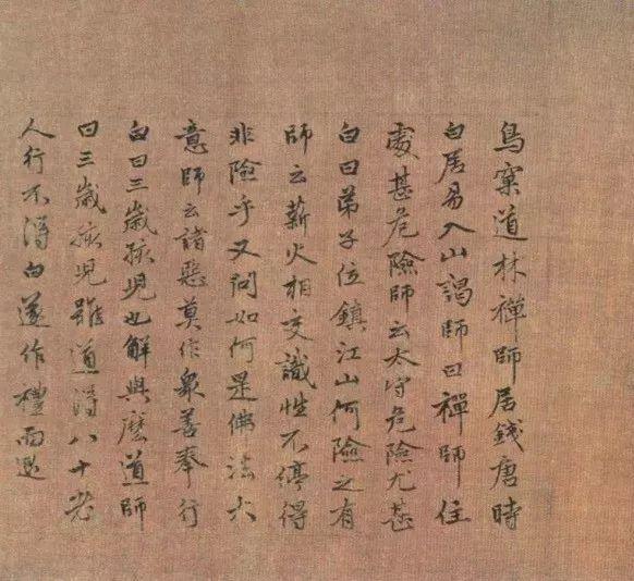 中国减笔画的创始人,其作品在日本被誉为 国宝