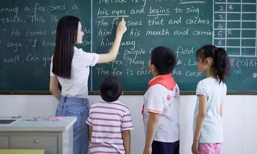 乡村教师向城市流动,教师不愿意,教育部门:你不去不行