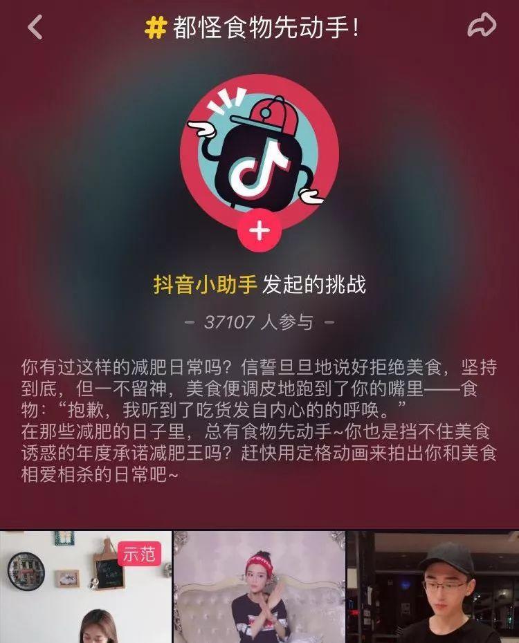 抖音精细化运营指南——已有阳关道,莫走独木桥-短鱼儿资讯