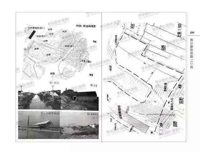 公开课 中国建筑设计院入职快题考试题型分析——民宿图片
