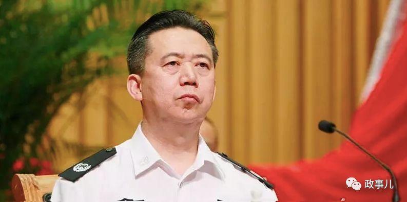 """再现""""国庆打虎"""" 公安部副部长孟宏伟涉嫌违法接受调查"""
