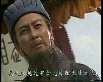 贾跃亭:人至贱则无敌