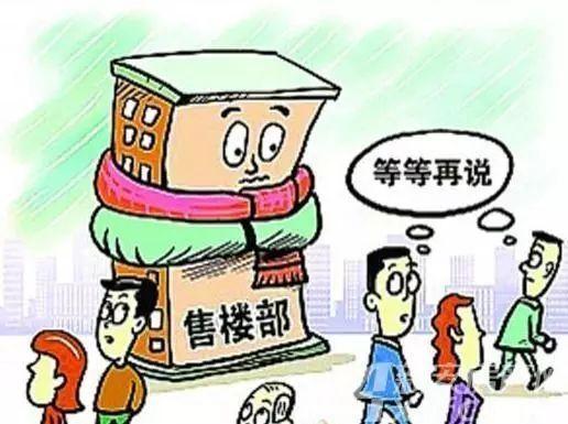 """【弹幕财经】黄金周部分城市楼市""""变凉"""";网友:""""房住不炒""""信心正在树立。"""