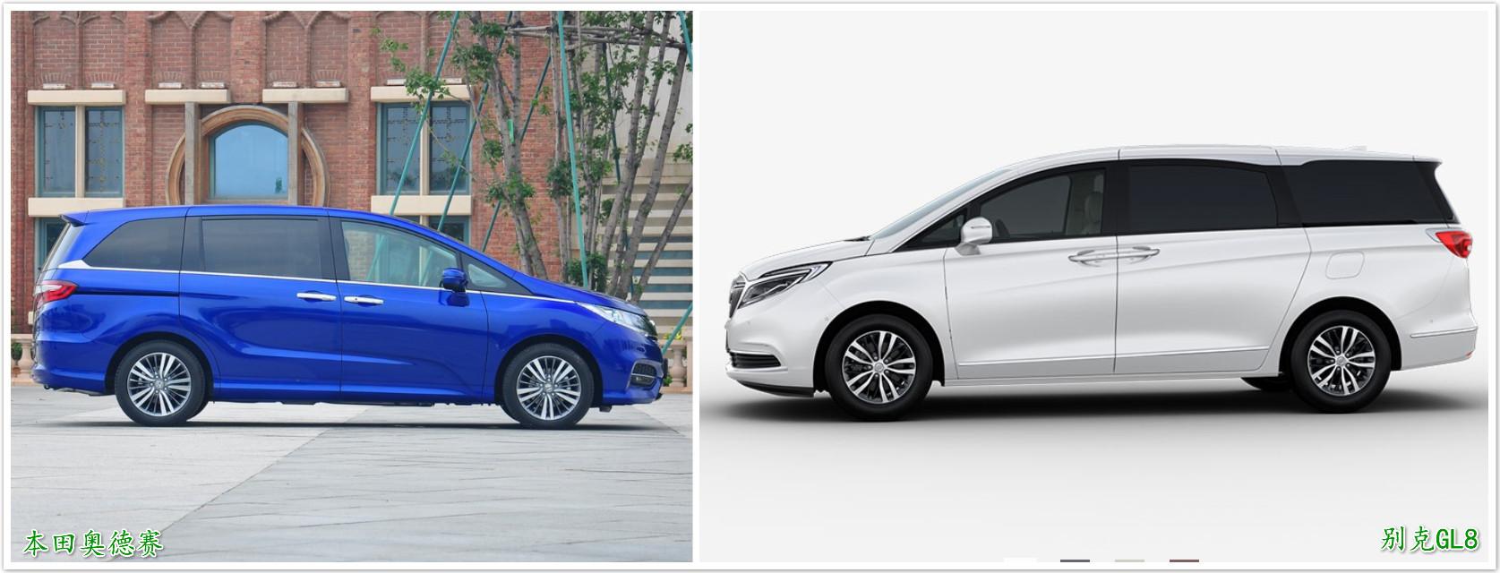 MPV车型:本田奥德赛和别克GL8哪一款更适合家用_山西快乐十分