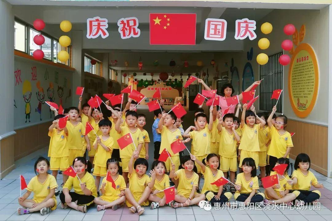 中国梦·少年美|我区各中小幼学校开展庆国庆系列活动