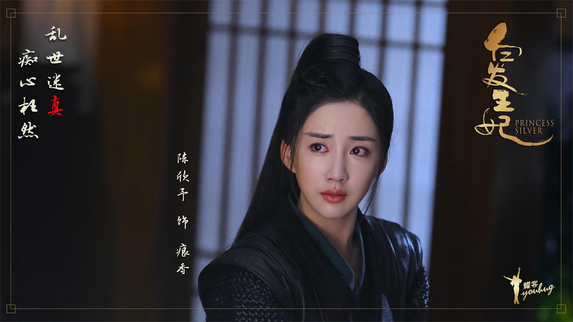 2019武侠电视剧排行榜_不顾父母反对去拍戏,嫁导演连生3娃不红,44岁老公