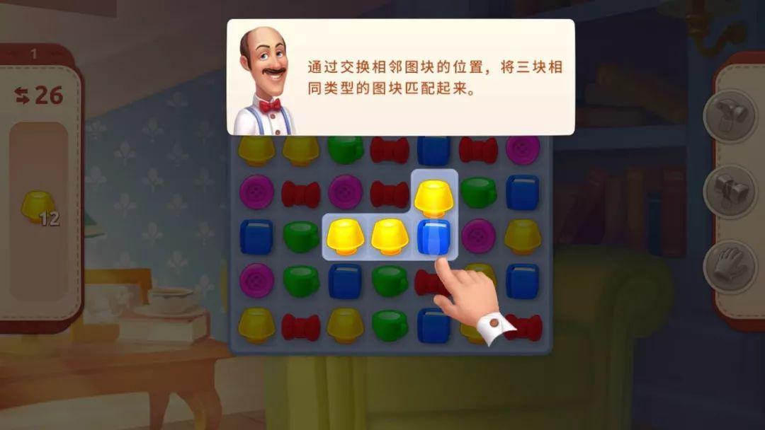 如何在交互设计中利用认知心理学提高游戏的易学性