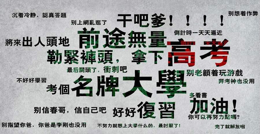 日本諾獎獲得者怒懟東亞教育浪費生命!中國高考也躺槍?