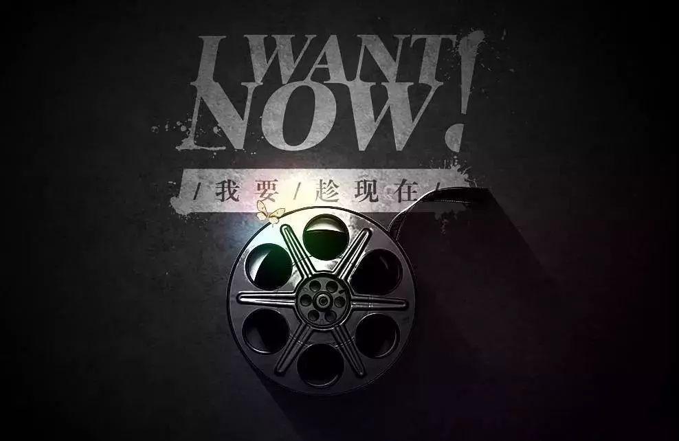 电影_帮推| 第五届中国大学生微电影创作大赛报名开始啦!