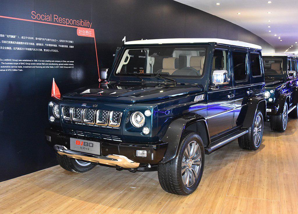 北京BJ80新车型上市 售价29.80-32.80万元