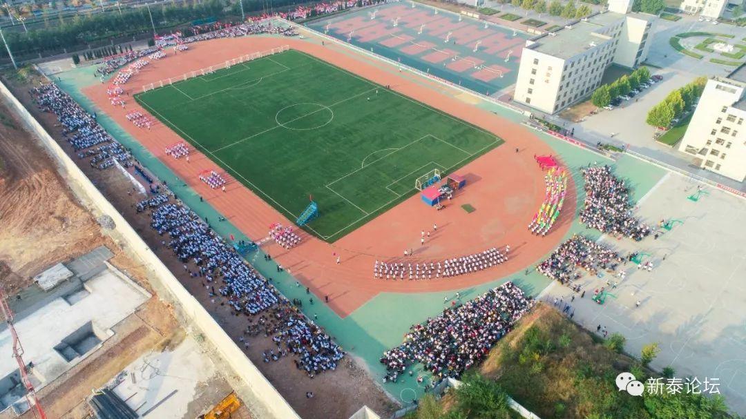 新泰一中北校2018年秋季田径运动会