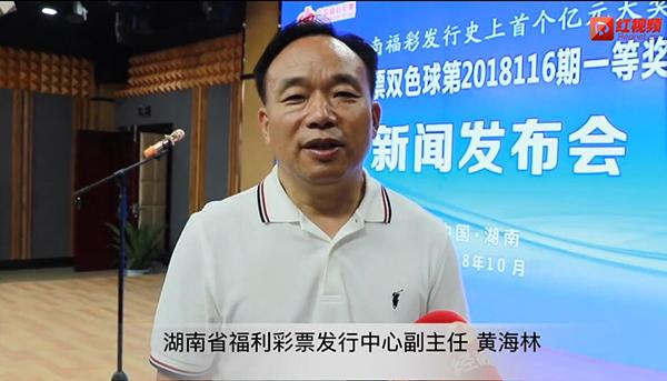 湖南福彩1.59億元巨獎得主全副武裝現身,獎金重1.6噸