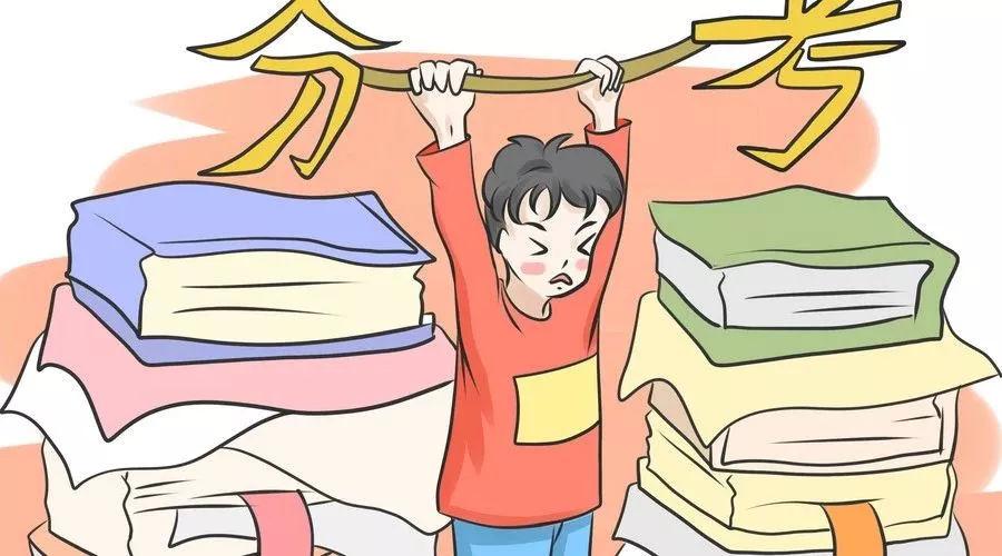 高中数学:差异分数段,提分要领大差异!高中生,这才是你该看的(责编保举:数学试题jxfudao.com/xuesheng)