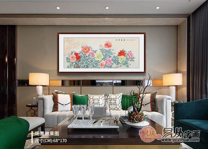 客厅装饰画效果图大全,分享几幅吉祥的客厅装饰画