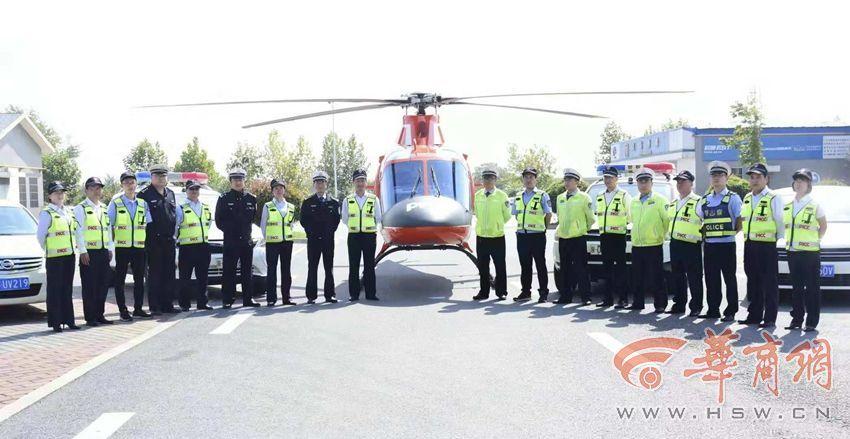 咸阳交警空中实时观测第一时间发布高速路况