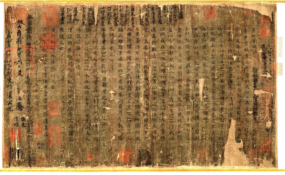 【连载三】《曹娥诔辞卷》的唐代朋友圈