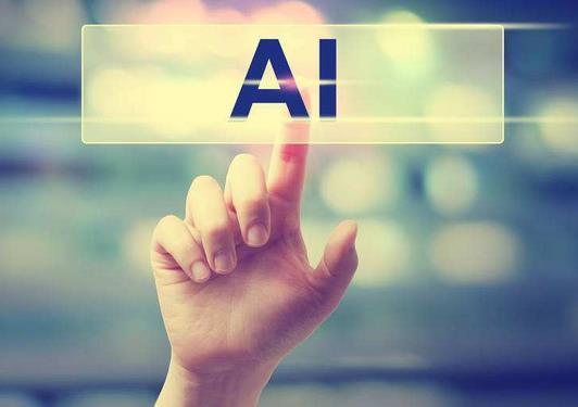 被严重高估的人工智能,其泡沫将以怎样的方式破灭?