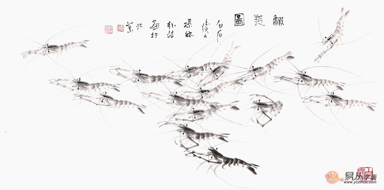 齐白石嫡孙媳——朴喆经典作品欣赏