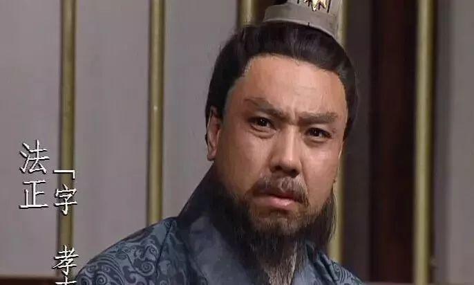 刘备能成就霸业,多亏此人的高明战略 评史论今 第4张