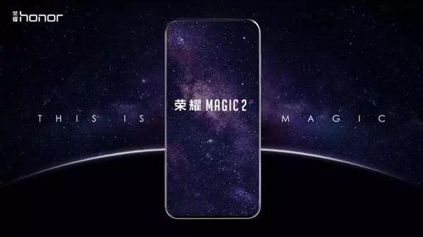 荣耀Magic 2屏占近乎100%:麒麟980加持 40W快充的照片 - 1