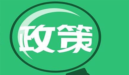 """高中:2019年高考命题""""最新定调""""?看看教育部考试中心怎么说!"""