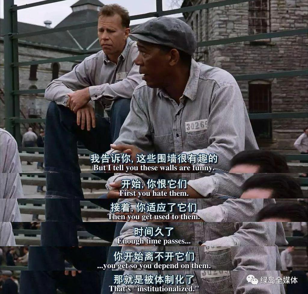 该片触及的是电影永恒的困境和当下的回避不可主题.午夜情深深香港人类图片