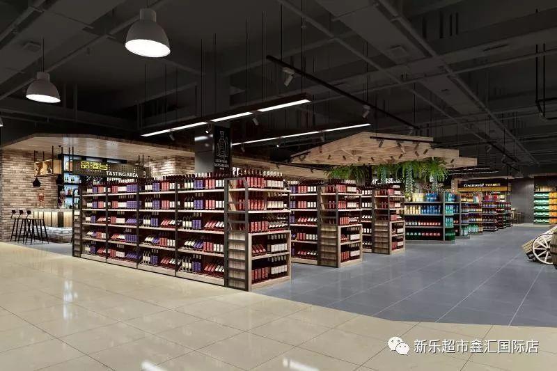 张掖人注意!新乐超市鑫汇国际时代广场店即将开业,你准备好剁手了吗?