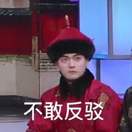 """许凯签名三字错俩,罚抄""""麻辣烫""""原来邓超、谢娜也犯过这种错误"""