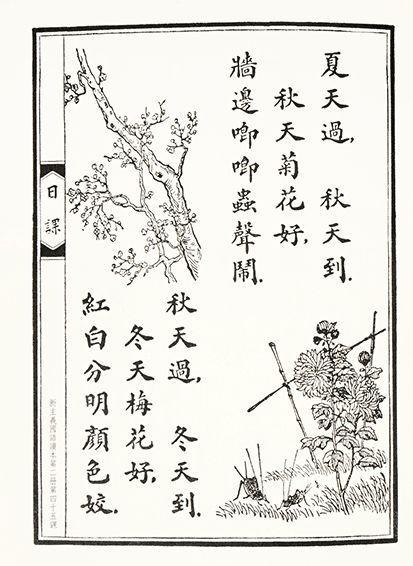 我们的中文,原来可以好成这个样子!