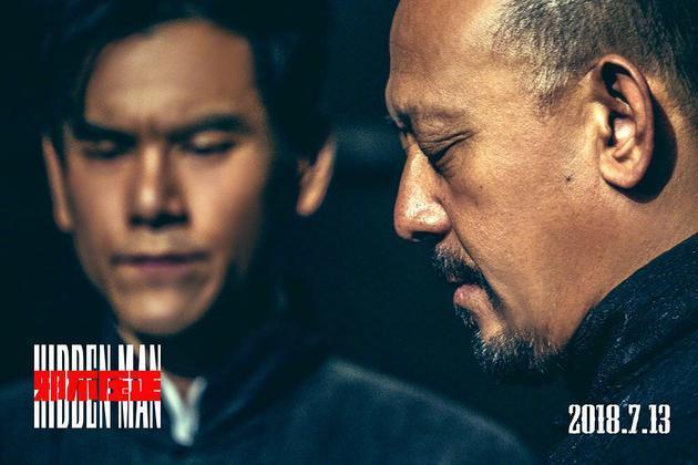 姜文《邪不压正》代表中国内地角逐奥斯卡最佳外语