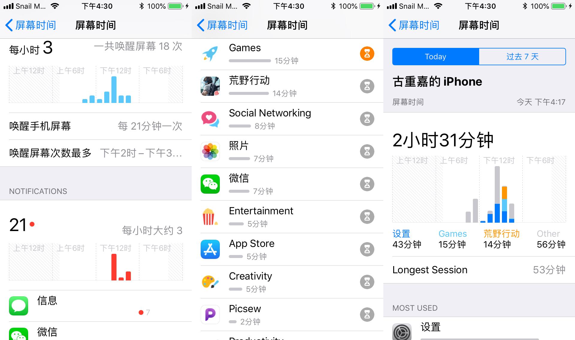 iOS11.4_iOS11.4怎么降级 iOS11.4降级教程 - 软件教程 - 格子啦