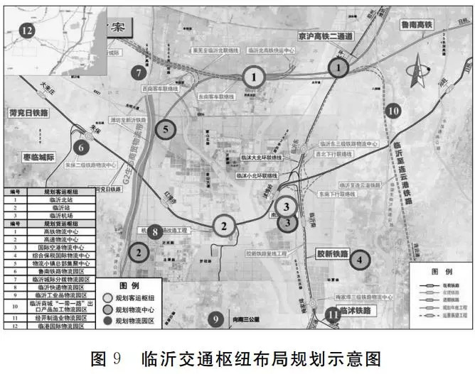 2020罗庄区最新规划图