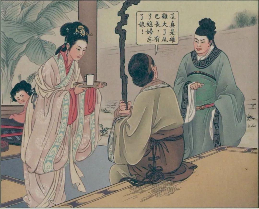 王叔晖作品《孔雀东南飞》