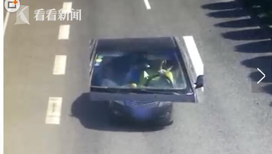 不作不死!母亲高速犯困儿子代驾 监控视频记录下惊悚一幕