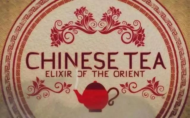 爱茶人必看的11部茶类纪录片