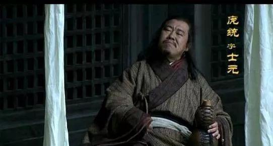 刘备能成就霸业,多亏此人的高明战略 评史论今 第6张