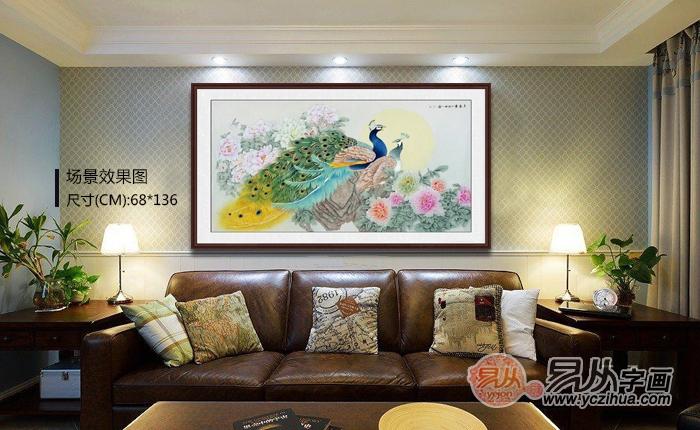 家里能挂孔雀画吗 原来这才是大家都喜欢挂孔雀的真正原因