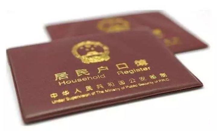 杭州发布最新落户政策 新政内容有哪些看点?